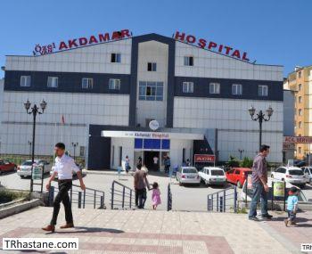 Özel Van Akdamar Hastanesi