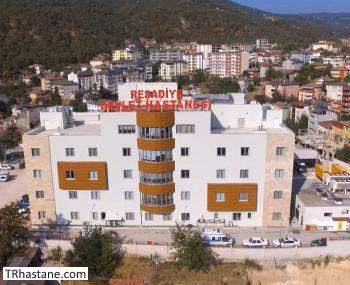 Reşadiye Devlet Hastanesi