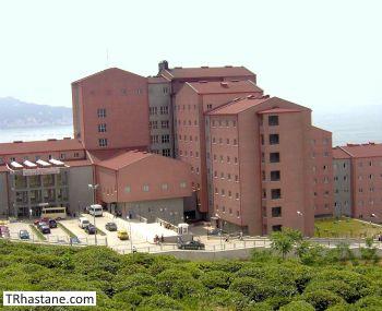 Rize Eğitim ve Araştırma Hastanesi