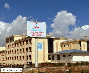 Sarıkamış Devlet Hastanesi