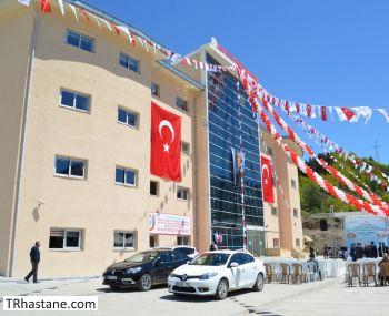 �av�at Devlet Hastanesi