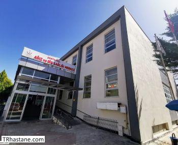 Şehitkamil Ağız ve Diş Sağlığı Merkezi