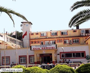 Selçuk Devlet Hastanesi