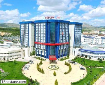 Selçuk Üniversitesi Tıp Fakültesi Hastanesi