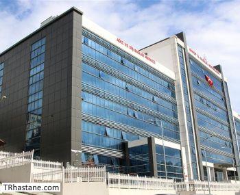 Sinop Ağız ve Diş Sağlığı Merkezi