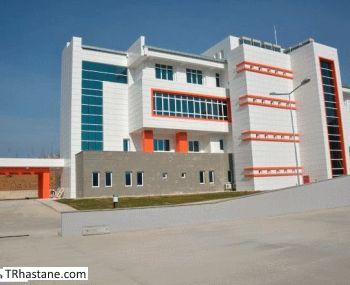Şiran Devlet Hastanesi