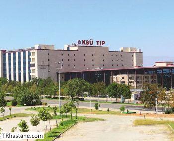 Sütçü İmam Üniversitesi Araştırma ve Uygulama Hastanesi