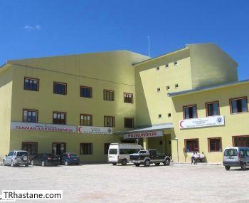 Tekman Devlet Hastanesi