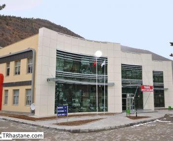 Torul Devlet Hastanesi