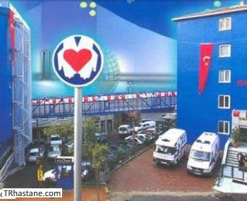 T�rk Kalp Vakf� Kardiyoloji Merkezi