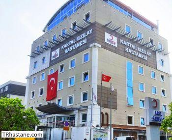 Türk Kızılay Özel Kartal Hastanesi