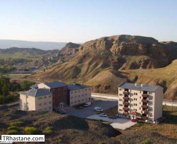Tuzluca Devlet Hastanesi