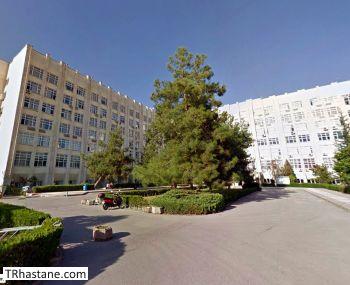 Uludağ Üniversitesi Tıp Fakültesi Hastanesi