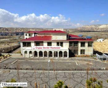 Ürgüp Devlet Hastanesi