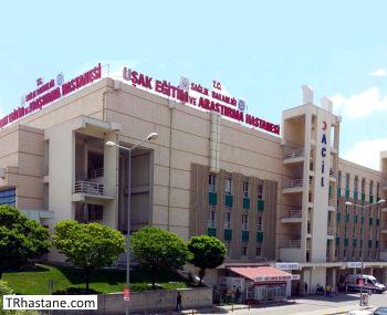 Uşak Eğitim ve Araştırma Hastanesi