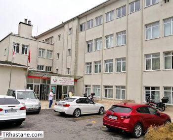 Üsküdar Devlet Hastanesi Validebağ Ek Hizmet Binası