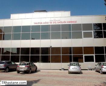 Yalova Ağız ve Diş Sağlığı Merkezi