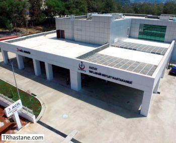 Yayladağı Devlet Hastanesi