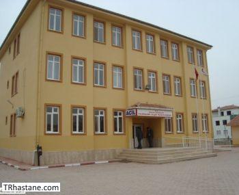 Yazıhan İlçe Hastanesi