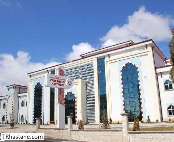 Zara Devlet Hastanesi