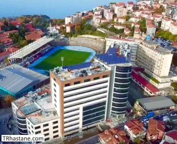 Zonguldak Atatürk Devlet Hastanesi